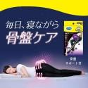 Quần giảm mỡ khi ngủ Dr Scholl Medi Qtto