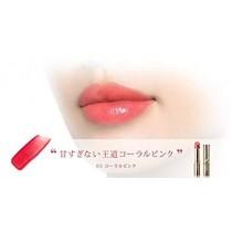 Son Opera Tint Oil Rouge Lip Tint
