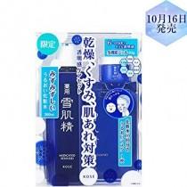 Set dưỡng ẩm dành cho da khô Kose phiên bản 2018 (Hộp 3 món - Số lượng có hạn)
