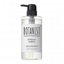 Dầu gội thực vật BOTANIST BOTANICAL ( dành cho tóc khô và xơ)