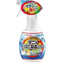 Thuốc xịt gián Nhật Bản không mùi