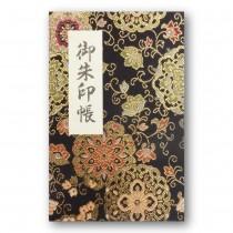 Sổ sưu tầm con dấu Shuin (bản tấu chương)
